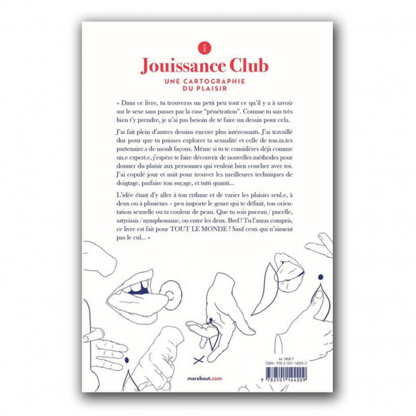 Jouissance Club - Jüne Plã #1